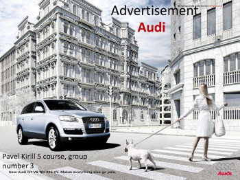 Audi - one of Germany's leading automotive companies
